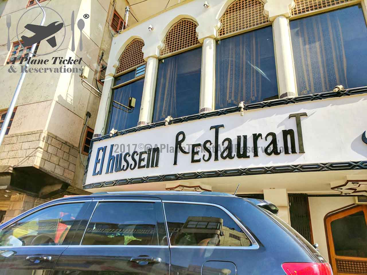 El Hussein Restaurant Luxor Egypt